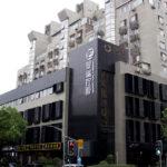 悦樘公寓(小木橋店)