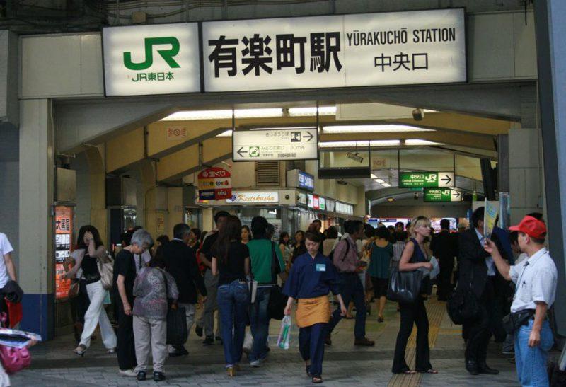 JR山手線有楽町駅