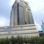 湯臣金融大廈