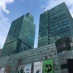 中融恒瑞国際大廈