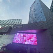 鄂尔多斯国際大厦